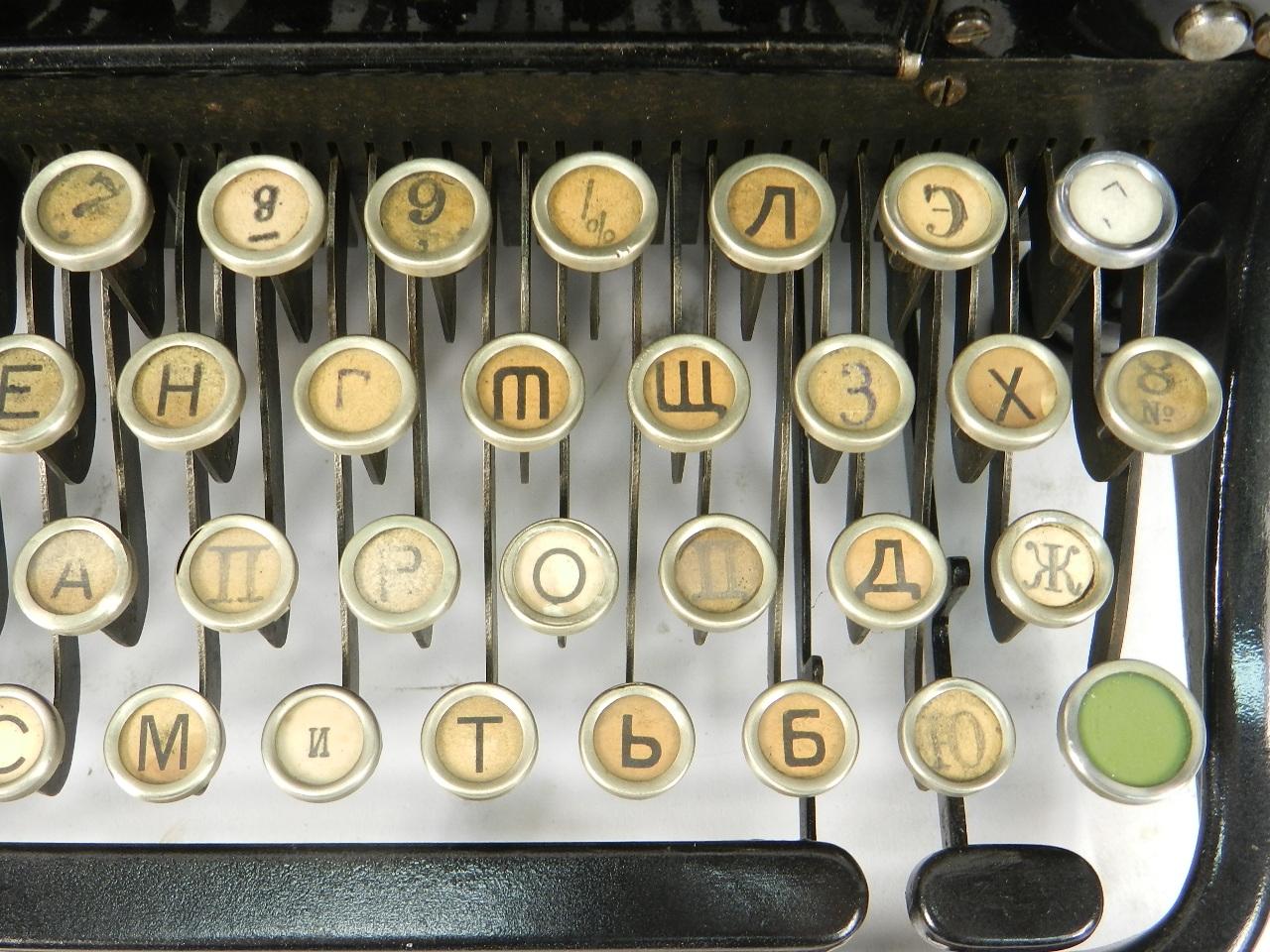Imagen CONTINENTAL Nº1 AÑO 1917 CIRÍLICO 42485