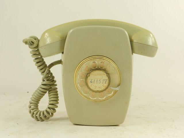 TELÉFONO HERALDO DE PARED